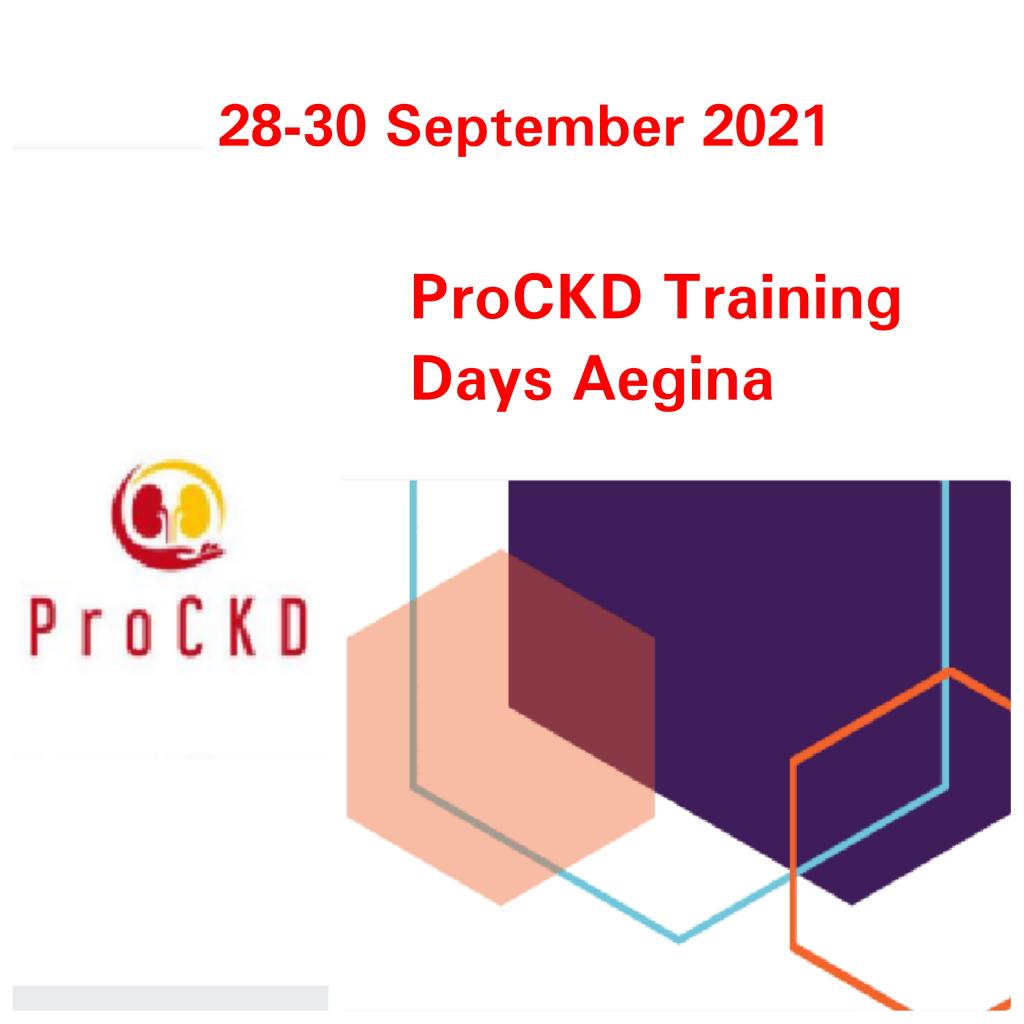 ProCKD Training Days Aegina